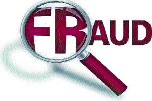 10 thousand withdrawn from fraudulent tax account
