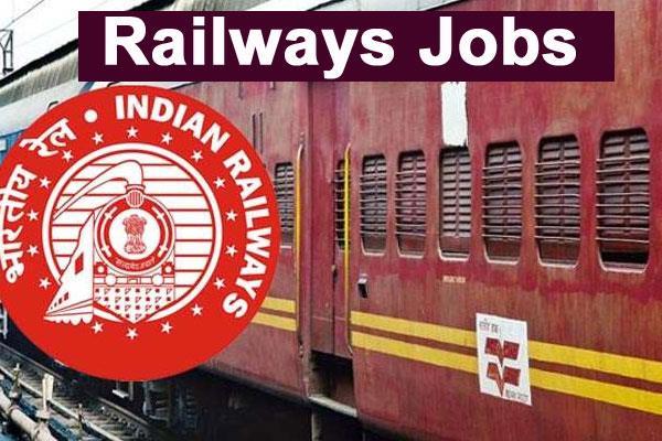 railways jobs 2019 recruitment of 21 posts of sports quota