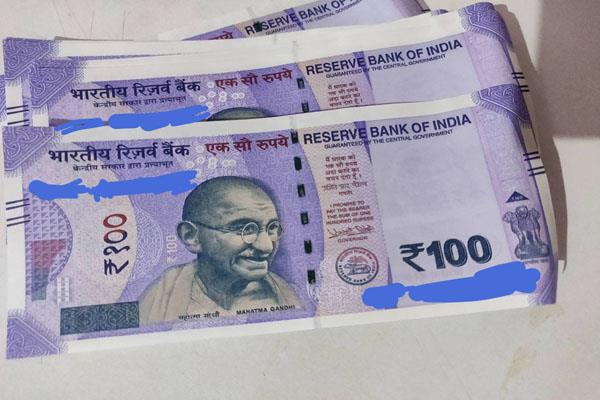 rbi will issue new notes of 100 rupees special notes will not explode soon