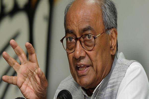digvijay singh out of the race of congress state president