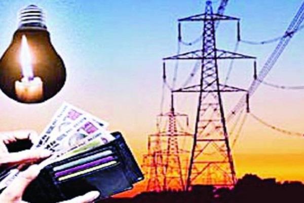 mp s public shock 7 percent costlier electricity
