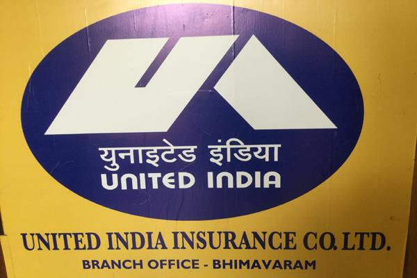 insurance company did not give policy claim now it will give 5 35 lakh