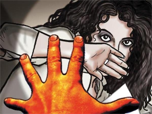 gang rape issue