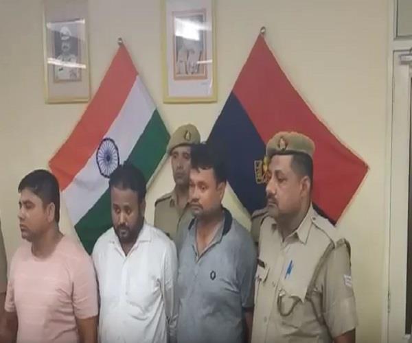 noida police arrested 3 running directors in bike boat fraud case