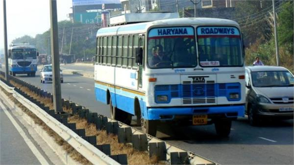 human rights commission becomes strict on haryana roadway