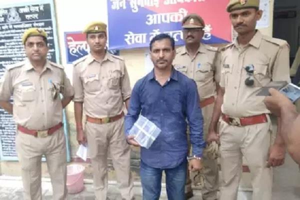 reward shooter of mukhtar ansari gang arrested from prayagraj