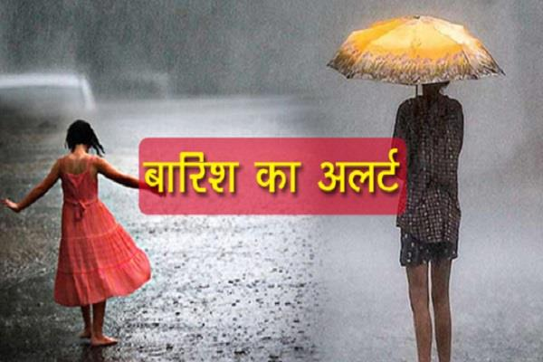 heavy rain may occur in madhya pradesh today red alert issued