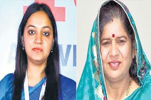 protesting minister imrati devi ias officer was heavy transferred
