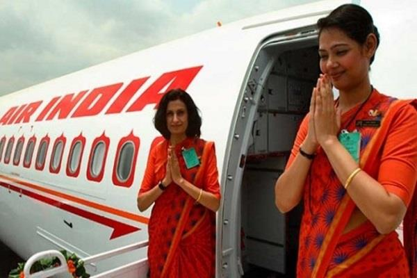 now air india air hostess will be seen in bhagalpuri silk sarees