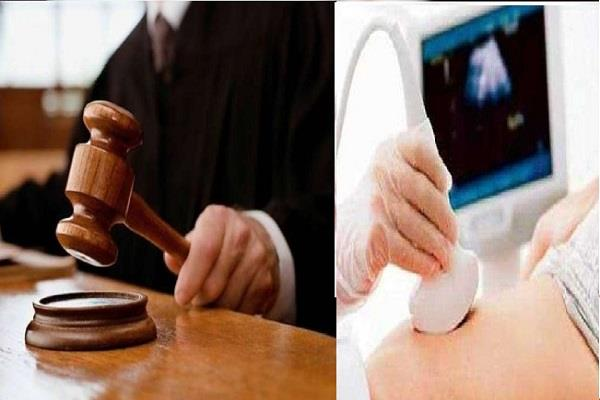 3 doctors convicted in sex test and feticide