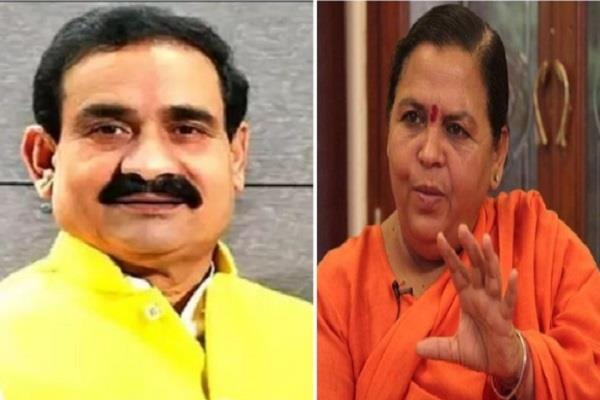 uma bharti came to the rescue of former minister