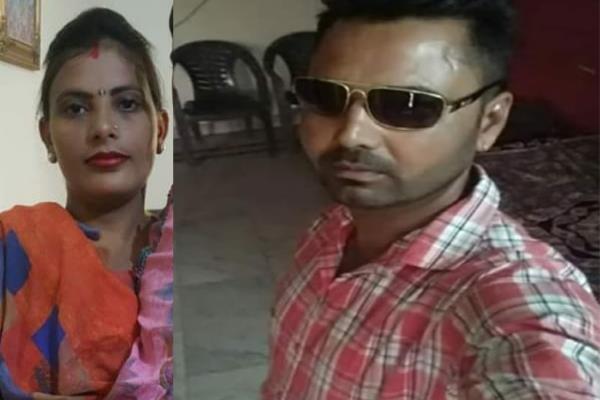 burned wife with kerosene for dowry death in pgi