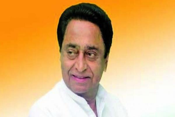 kamal nath declares tribals loans taken from moneylenders mp forgiven
