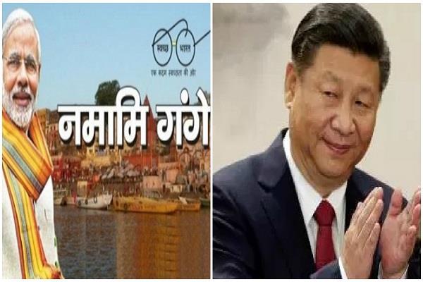china praise namami gange project of india