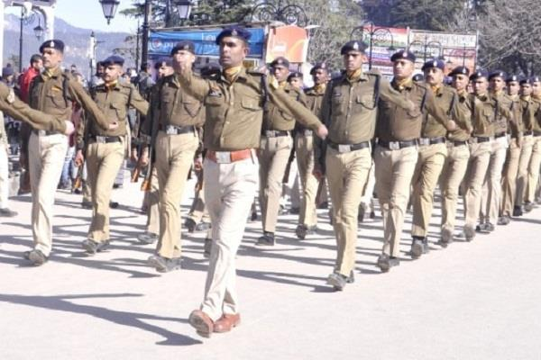 the golden opportunity to recruit himachal police