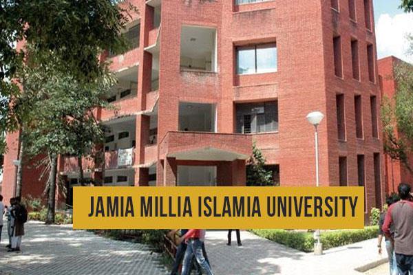 jamia millia islamia will start leed lab course