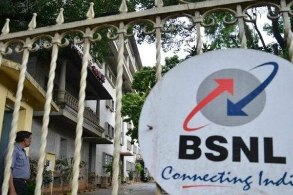 bsnl employees will not get salary on time