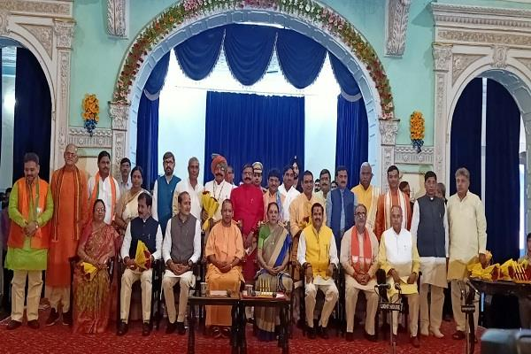 new ministers in yogi cabinet