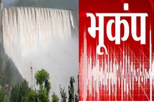 earthquake tremors in mp due to sardar sarovar dam