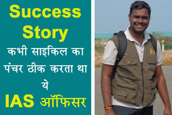 success story of varun baranwal