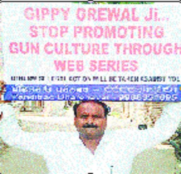 warning web series of gippy grewal