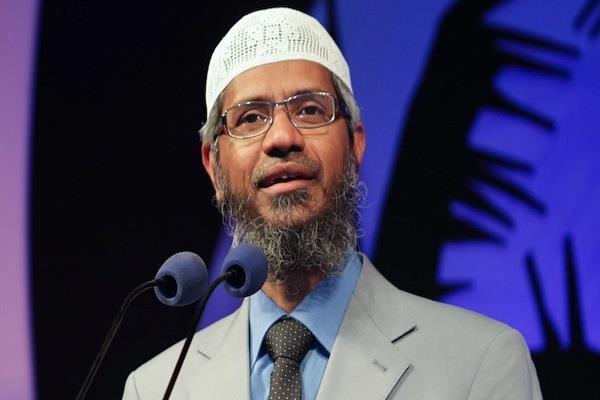 malaysia minister zakir naik terrorism money laundering india hindu