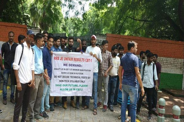 rb cbt 1 unfair result demand for justice from je students board