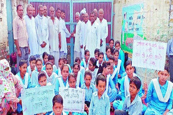 students said in another village they will commit suicide
