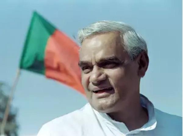 bjp shared poems of atal bihari vajpayee on twitter