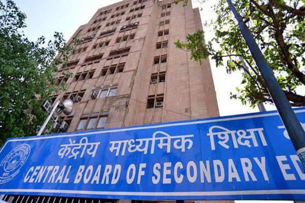 board compulsion to increase fees cbse board secretary
