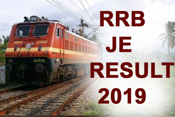 rrb je issue ministry of railway released clarification