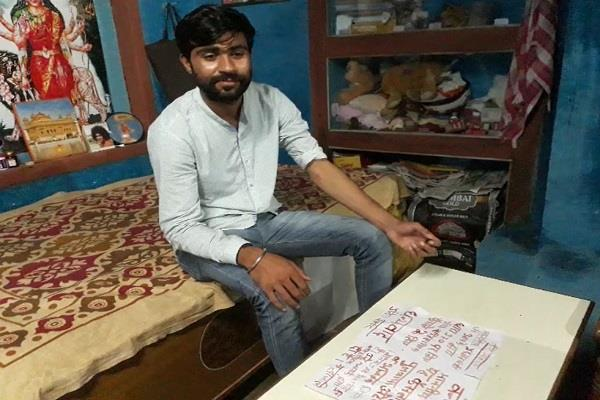 puneet of sehore wrote a thank you letter with his blood to modi