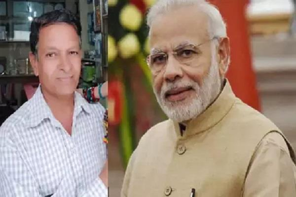 pm modi replied to the letter of heart patient