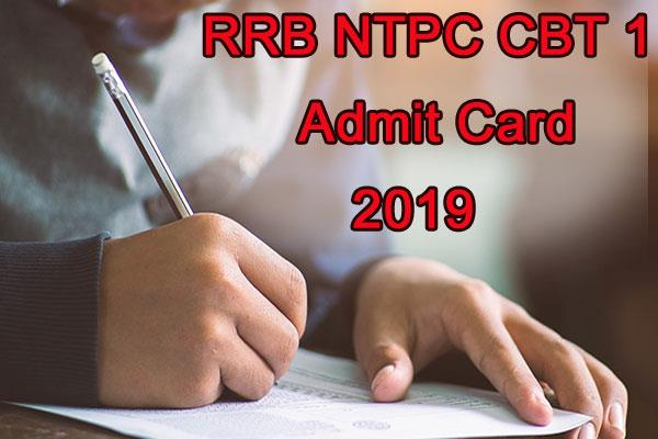 rrb ntpc cbt 1 admit card can be released on this day