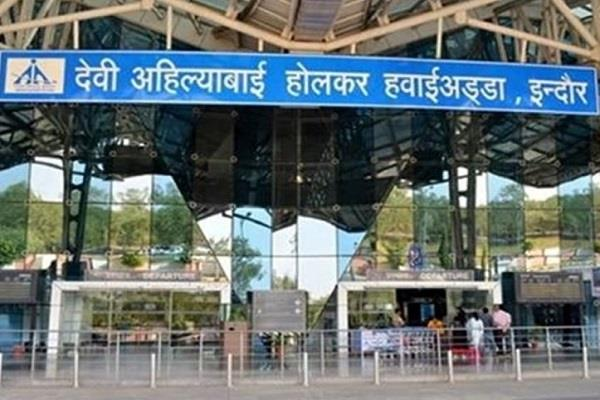 high alert at indore airport