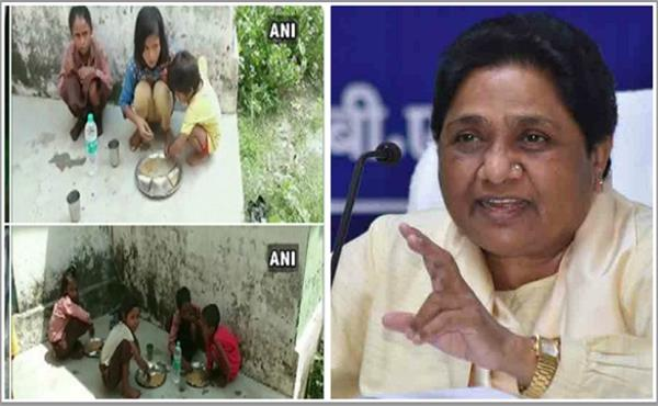 mayawati angry over untouchability from dalit children