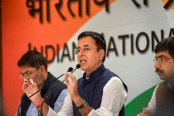 congress attack on modi government economy