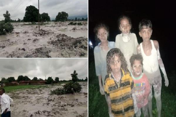 ashra dam bursts in singrauli water and ash filled in villages