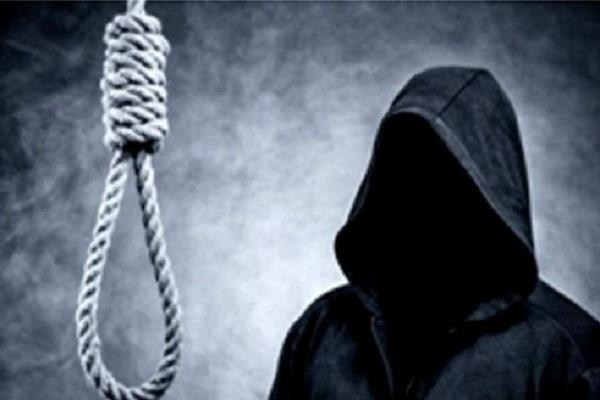 hangman hanging criminal jail superintendent executive magistrate