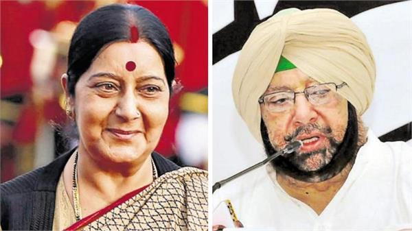 captain govt announces half day holiday on sushma swaraj s death