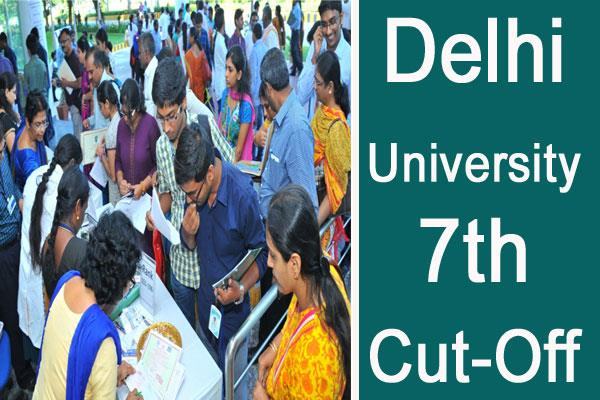 du 7th cut off 2019 for admission may be issued today
