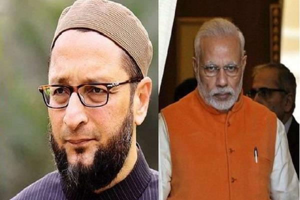 owaisi asked pm modi is there a hindu muslim problem in india