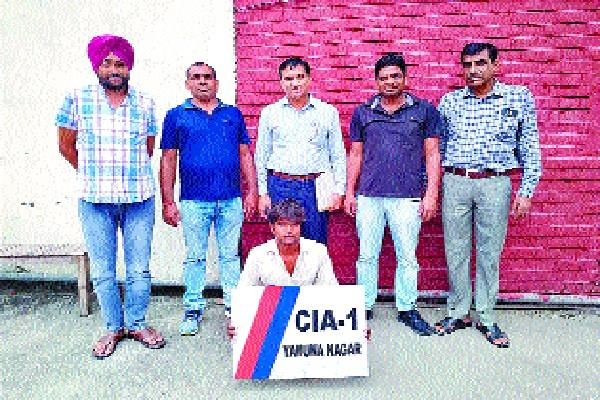 78 kg one arrested with brass gulli block