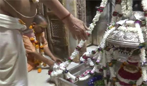 yogi worshiped at shri kashi vishwanath temple kal bhairav temple