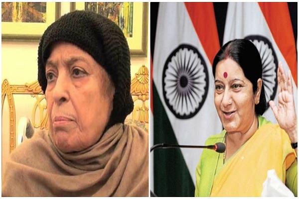 sushma swaraj promise to nawaz sharif s mother