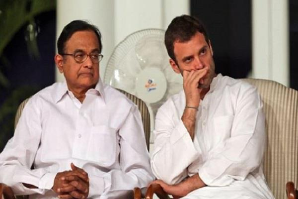 rahul gandhi give support to chidambaram