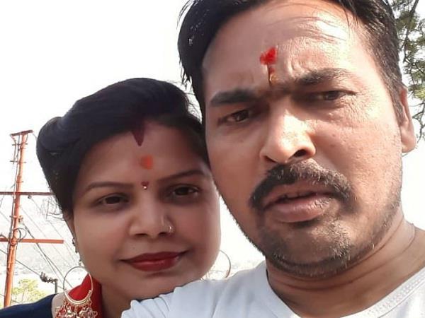teacher brutally murdered his wife