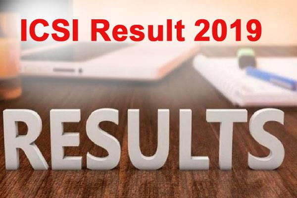 icsi result 2019 results will be released on this day