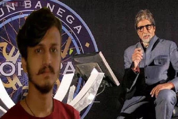 kaun banega crorepati nitin patwa mp sit hot seat amitabh bachchan