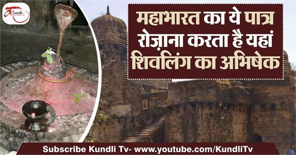 gupteshwar mahadev in madhya pradesh